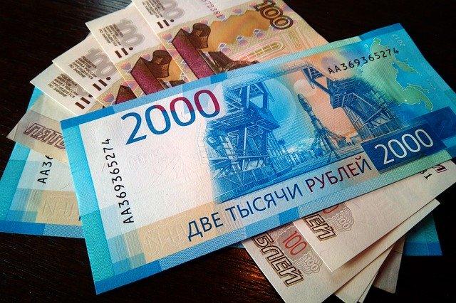 Dollar Umtauschen