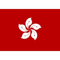 Die besten Auslandskrankenversicherungen für Hong Kong