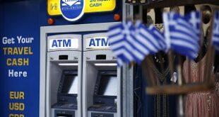 Euronet Worldwide ATM Geldautomat im Test